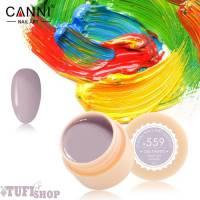 Гелевая краска №559 Canni, 5мл