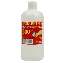 Фурман - жидкость для разбавления лака, 500 мл
