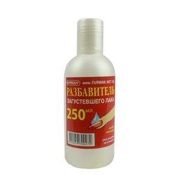 Фурман - жидкость для разбавления лака, 250 мл