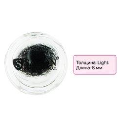 Ресницы Salon Premium Light 8 мм