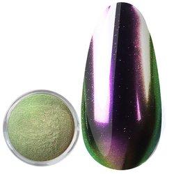 Зеркальная пудра Kodi №2 - зелено-фиолетовый, 3 г