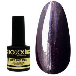 Гель-лак Oxxi №045 - темный фиолетовый с золотистым микроблеском, 8мл