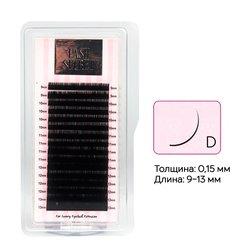 Ресницы Vivienne Lash Secret, черные 16 рядов D 0,15, 9-13