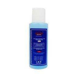 Master Dehydrator 3 in1 - жидкость для дегидратации и снятия липкого слоя, 200 мл