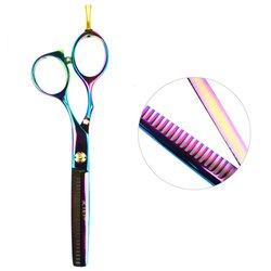 Филировочные ножницы для стрижки ESTET фиолетовый хамелеон 5.5 ЭС
