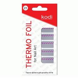 Термо фольга KODI №21