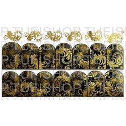 Слайдер дизайн №95 - золото-черный (двойной фольгированный)
