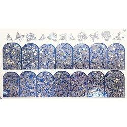 Слайдер дизайн №59 - серебро-синий (двойной фольгированный)