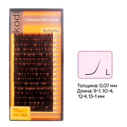 Ресницы Kodi изгиб L 0,07 16 рядов: 9-1, 10-4, 12-4, 13-1 мм (20033064)
