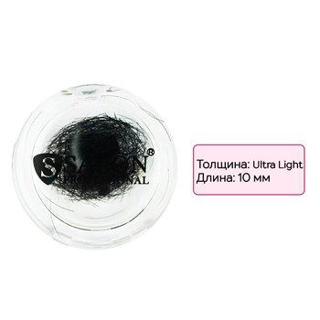 Ресницы Salon Premium Ultra Light: 10 мм, черный : Tufishop