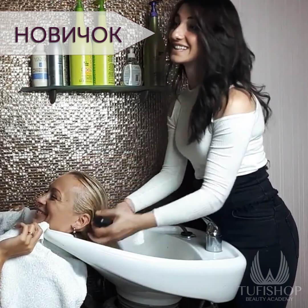 Обучающий курс по кератиновому восстановлению волос