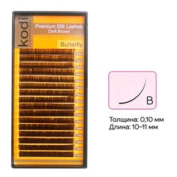 Ресницы Kodi темно-коричневые изгиб B 0.10 16 рядов: 10-11 мм (20033125)