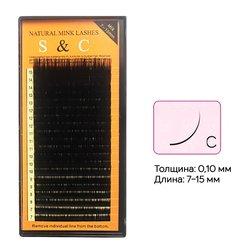 Ресницы S&C изгиб C 0,10 20 рядов mix 7-15 мм
