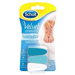 Сменные насадки для электрической пилки для ногтей - Velvet, 3 шт