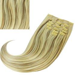 Волосы на заколках NEW CLIP 1672 color H16/613
