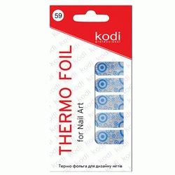 Термо фольга KODI №59