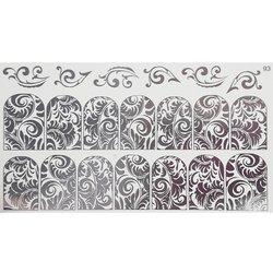 Слайдер дизайн №93 - серебро (фольгированный)