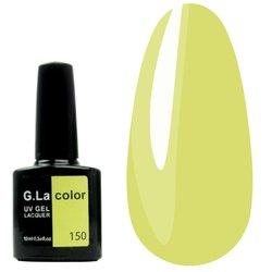 Гель-лак G.La color №150 - оливковый, 10 мл