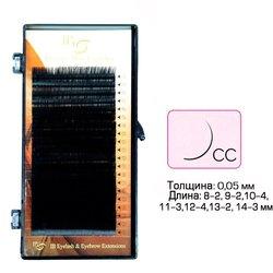 Ресницы I-Beauty mix на ленте CC 0.05 - 8-2, 9-2, 10-4, 11-3, 12-4, 13-2, 14-3 мм