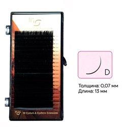 Ресницы I-Beauty на ленте D 0.07 - 13 мм