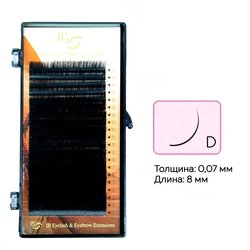Ресницы I-Beauty на ленте D 0.07 - 8 мм