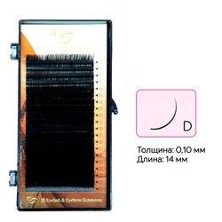 Ресницы I-Beauty на ленте D 0.1 - 14 мм