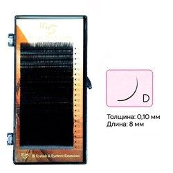 Ресницы I-Beauty на ленте D 0.1 - 8 мм