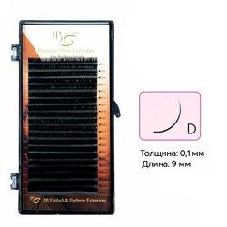 Ресницы I-Beauty на ленте D 0.1 - 9 мм
