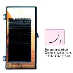 Ресницы I-Beauty mix на ленте C 0.15 - 8-2, 9-2, 10-4, 11-3, 13-2, 14-3 мм