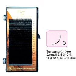 Ресницы I-Beauty mix на ленте D 0.1 - 8-2, 9-2, 10-4, 11-3, 12-4, 13-2, 14-3 мм