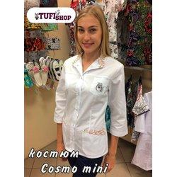 "Медицинский костюм ""Cosmo navy"", бело-темно-синий"