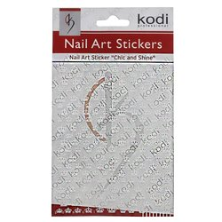 Наклейки №SP007 KODI Nail Art Stickers белые