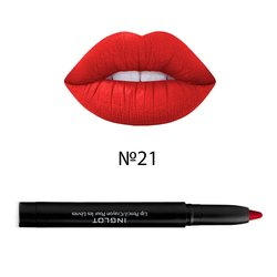 Помада-карандаш с точилкой Inglot AMC Lip Pencil Matte with Sharpener №21, 1,8 г
