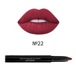 Помада-карандаш с точилкой Inglot AMC Lip Pencil Matte with Sharpener №22, 1,8 г
