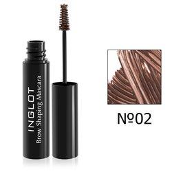 Моделирующая тушь для бровей Inglot Brow Shaping Mascara №02, 4 мл