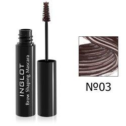 Моделирующая тушь для бровей Inglot Brow Shaping Mascara №03, 4 мл