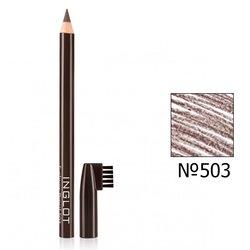 Карандаш для бровей Inglot Eyebrow pencil №503, 1,16 г