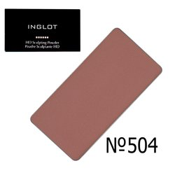 Скульптурирующая пудра Inglot Freedom System HD Sculpting Powder №504, 5,5 г