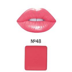 Помада для губ Inglot Freedom System Lipstick Square №48, 1,8 г