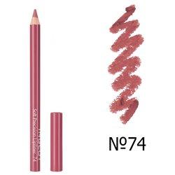 Карандаш для губ Inglot Soft Precision Lip Liner №74, 1,13 г