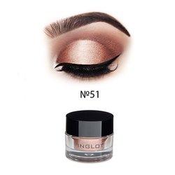 Рассыпчастые тени для век Inglot AMC Pure Pigment Eye Shadow №51, 2 г