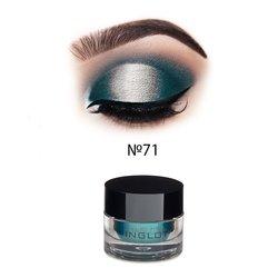 Рассыпчастые тени для век Inglot AMC Pure Pigment Eye Shadow №71, 2 г