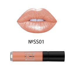 Блеск для губ Atelier Lip Gloss SS01- с мерцанием сиреневый беж, 7,5 мл