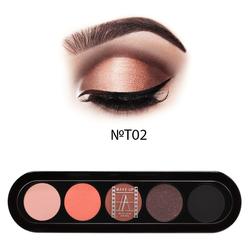 Палетка теней Atelier Palette Eyeshadow T02 - 5 цветов, 12,5 г