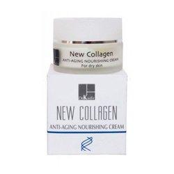 Питательный крем для сухой кожи New Collagen Кадир / Dr. Kadir, 50 мл