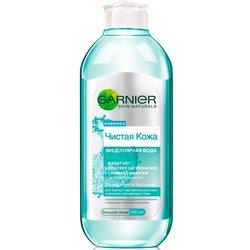 Мицеллярная вода Garnier - чистая кожа, 400 мл