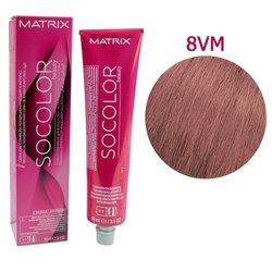 Краска для волос Matrix Socolor Beauty 8VM (фиолетово лиловый шатен), 90 мл