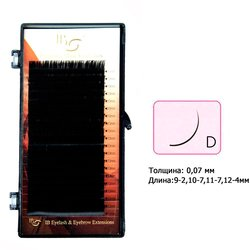 Ресницы I-Beauty mix на ленте D 0.07 - 9-2, 10-7, 11-7, 12-4 мм