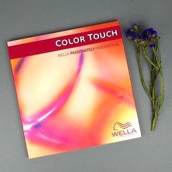 Палитра красок Wella - Color Touch