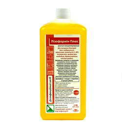 Лизоформин Плюс - концентрат для дезинфекции и стерилизации, 1000 мл